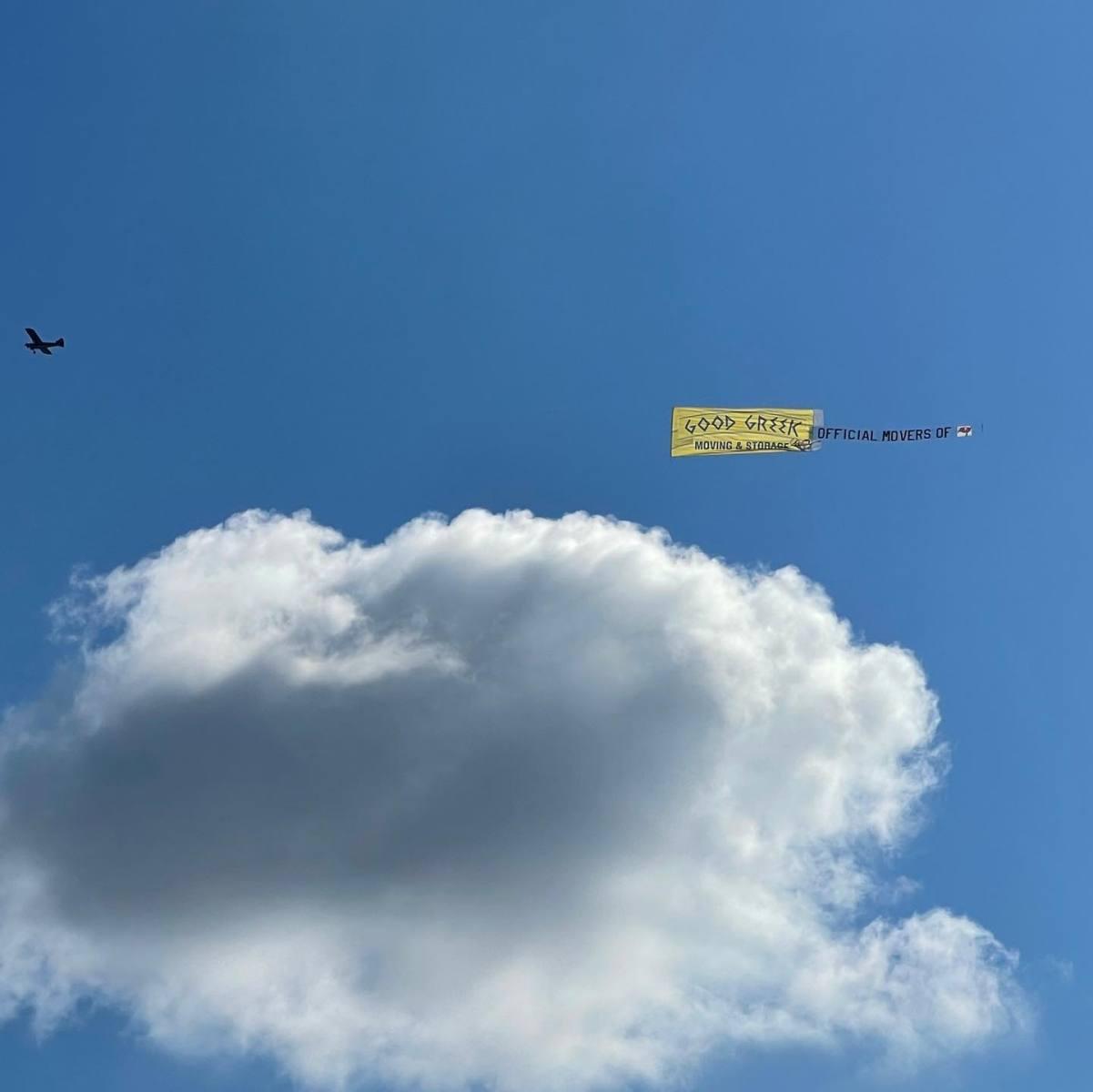 Good Greek Moving Banner Flyover
