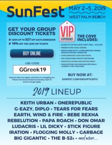 Sunfest 2019 Discount Code